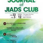 jiadscover